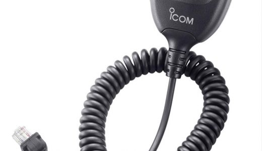 Buyer's Guide: Examining Your Microphone Options