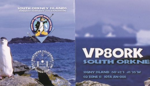 It's All in the Cards! QSLs from South Orkney Islands