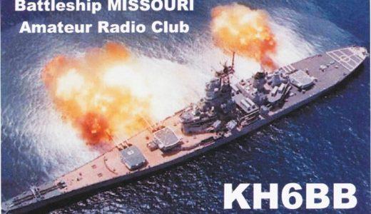 Battleship Missouri Amateur Radio Club QSLs