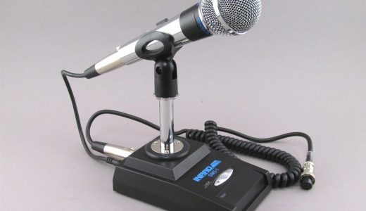 New Product Showcase: INRAD Desk Microphone Systems