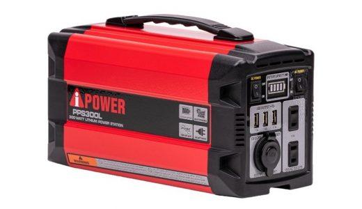 EMCOMM: Emergency Power Options